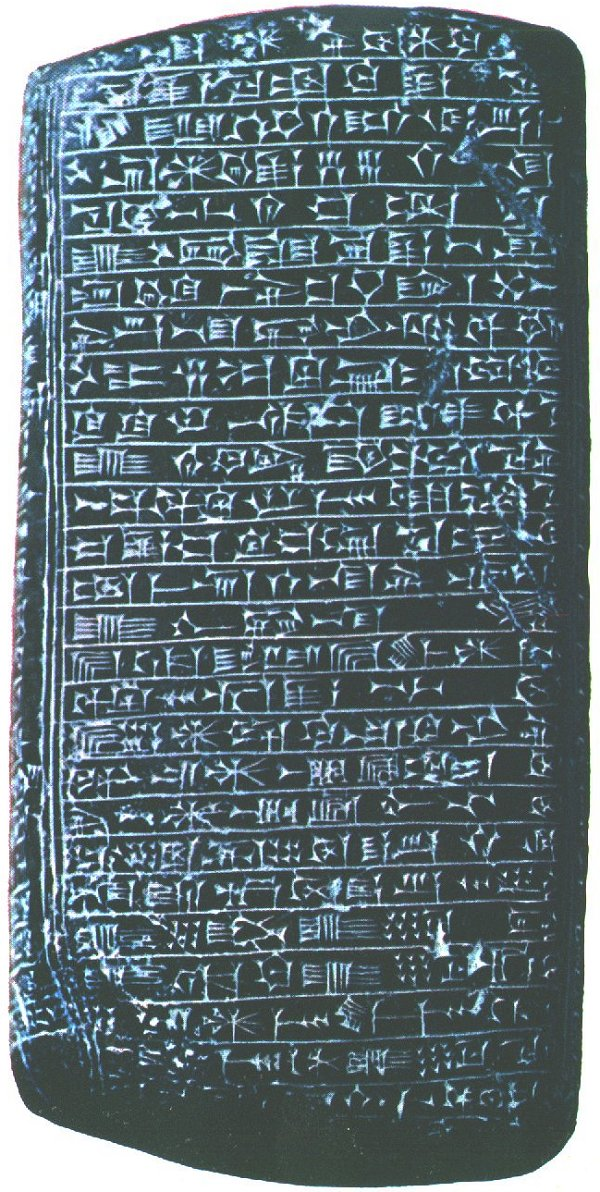assyria a powerful ancient empire essay A brief summary of old testament history during assyria needed little ahaz and judah were now vassals of the assyrian empire in the ancient near.