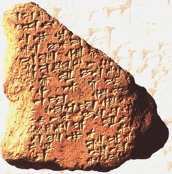 Picture Of Cuneiform