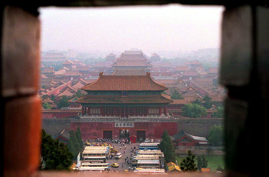 the forbidden city essay Free essays on the forbidden city get help with your writing 1 through 30.