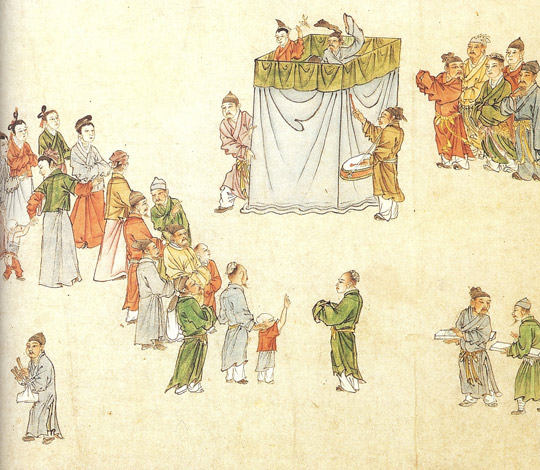 Ancient China Civil Service : Images from mongol and nomadic eurasia